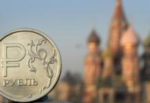 Ruble drops to 2015 low amid oil price slump